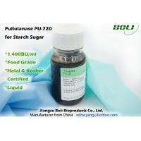 1400 BU  / ml Pullulanase Enzyme Light To Dark Brown Liquid 25kg 30kg Plastic Drums Manufactures