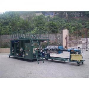 China Gas engine oil purifier/oil filtration machine(znoilpurifier@gmail.com) on sale