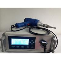 Handheld Electronic Ultrasonic Metal Welding Machine For Home / Packaging Industry Manufactures