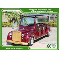 EXCAR Electric Classic Cars For 8 seater With Intelligent Onboard Charger Manufactures