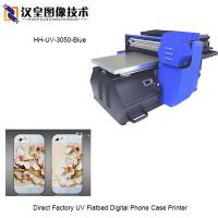 Direct Factory UV Flatbed Digital Phone Case Printer Manufactures