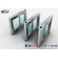 Quality Biometric Swing Barrier Gate Stainless Steel Acrylic Flap Barrier Gate for sale