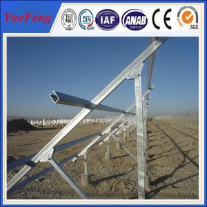 solar panel installation aluminum alloy ground solar mount system Manufactures