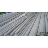 100mm Stainless Steel Tubing with Nickel , 200 / 201 Stainless Steel Pipe Manufactures