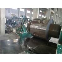410 Stainless Steel Coil - 49 Manufactures