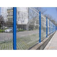 used garden fencing price for sale/welded wire mesh fencing/ 3D folded wire mesh fence