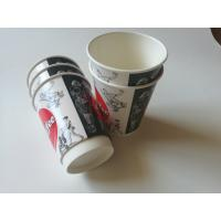 8oz,12oz,16oz customized double wall paper cup printed disposable paper cup for coffee Manufactures