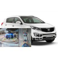 360 Degree Seamless Car Reverse Camera Kit With IR Function For KIA SporTage R, Bird View Monitoring System Manufactures