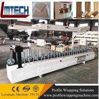 China PVC storm door frame profile wrapping machine factory china on sale
