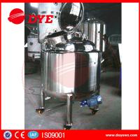 Bulk Discount Stainless Steel Mixing Tanks Sus304 / Sus316 / Copper Manufactures