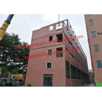 Containerized Classroom/Office Units Modular Container House Expansion Project On School Existing Buildings Manufactures