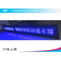 Quality Wireless Wifi Electronic Moving Scrolling Led Message Sign In Retail Store / Airport for sale