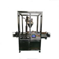 Stainless steel powder packaging machine spice bottle filling machine Manufactures