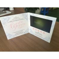 Marketing tool Digital innovational paper card 7inch screen LCD invitation card video brochure card Manufactures