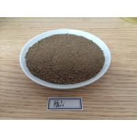 China 2015 New Best Quality Nutrition Feed Additive Super Aminofeed-R on sale