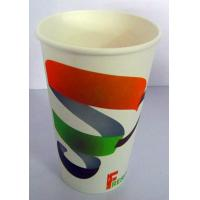 OEM Service Disposable Paper Cups In Various Size , Customized Logo Printing Manufactures