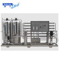 China Industrial RO Machine Drinking Water Treatment Machine Mineral Water Plant on sale