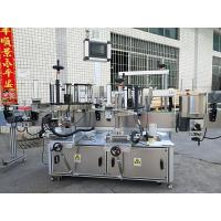 Two-Sided Front & Back Self Adhesive Labeling Machine With Touch screen Full Automatic Manufactures
