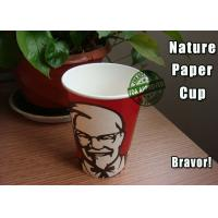 8 Oz Disposable Custom Printed Paper Cups Panton Color For Cold Beverage Manufactures