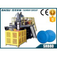 Extrusion Blow Molding Process Plastic Lid Making Machine 12 Months Guarantee SRB80 Manufactures