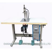 Buy cheap Air Cooling Ultrasonic Welding Device Self - Excited Oscillation System from wholesalers