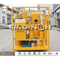 China Mobile 	Transformer Oil Filtration Machine High Vacuum Pressure For Power Transformer Oils on sale