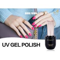 Customized Capacity Easy Off Gel Polish , Red Gel Nail Polish For Nail Salon Manufactures