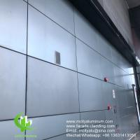 China Metal aluminum facade curtain wall aluminum solid panel for facade cladding on sale