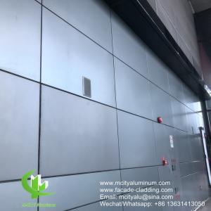 Metal aluminum facade curtain wall aluminum solid panel for facade cladding Manufactures
