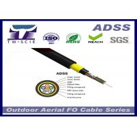 China Multi Core G657A2 ADSS Fiber Optic Cable With Excellent AT Performance on sale