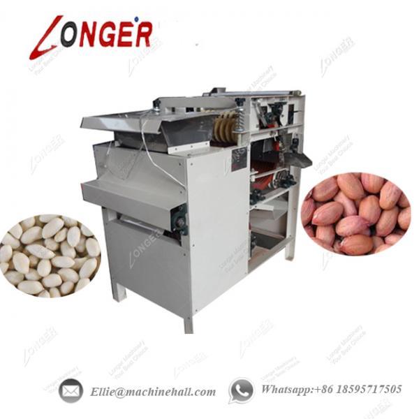 peanut removing machine