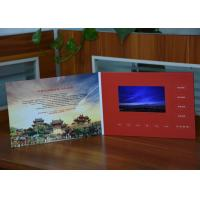 Innovative creative craft card LCD video brochure 7inch LCD screen Travel&Tourism invitation book video player card Manufactures