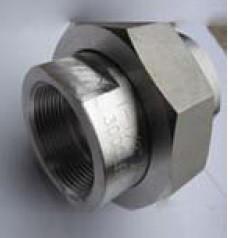 China EN 2.4066 nickel 200 ASTM B564 UNS N02200 pipe fittings ( SW socket-weld and NPT thread on sale