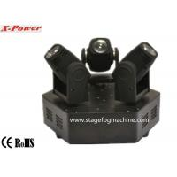 3*10W 4 In 1 RGBW High Brightness Beam LEDs Mini Moving Head Light  X-76 Manufactures