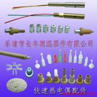 China supply expendable/disposable thermocouple S-604  with 1200 mm paper tube Manufactures