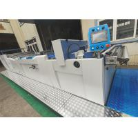 Electric Industrial Thermal Film Laminating Machine , Automatic Laminating System Manufactures