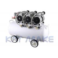 China Oilless Piston Air Compressor CE Certification For Electronic And Chemical Industry on sale