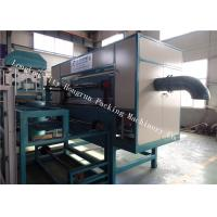 Small Egg Tray Manufacturing Machine , Paper Pulp Making Machine Rotary Type Manufactures