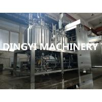 5-2000L Lotion Mixer Machine Safety Valve Water Ring Type Vacuum Pumplong Lifespan Manufactures