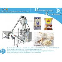 How to pack bread flour in plastic bag by machine automatically Manufactures