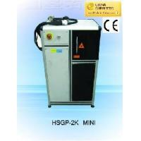 Buy cheap Mini Portable Engraving Machine from wholesalers