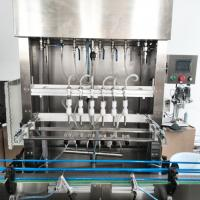 China Touch Screen Operate Auto Bottle Filling Machine With Stainless Steel Frame on sale