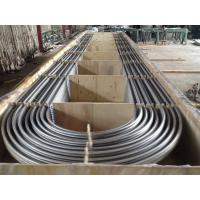 Bright Surface Stainless Steel U Bend Tube TP316L / TP316Ti / ASTM B677 904L Manufactures