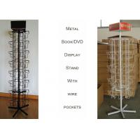 360 Degree Rotation Metal Book Display Stand For DVD 4 Sides Square Shape Manufactures