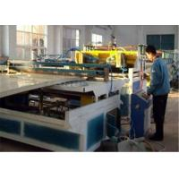 China Automatic Waste Plastic WPC Production Line For Hollow Door Board on sale