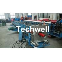 Round / Square Custom Downpipe Roll Forming Machine For Metal Rainspout Profile Manufactures
