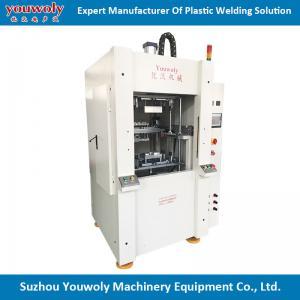 Microfluidic connectors by ultrasonic welding ultrasonic welding machine hot plate machine Manufactures