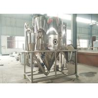 LPG - 10 High Speed Centrifugal Spray Dryer For Milk Stevia Spirulina Herb Extract Manufactures