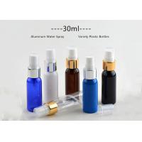 Buy cheap Various Colors PET Spray Bottle , 30ml Empty Atomiser Spray Bottle Round Shape from wholesalers