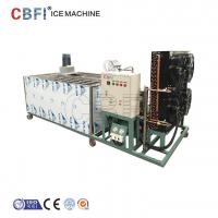China Automatic Stainless Steel Ice Block Ice Machine Used in Fishery / Precooling on sale